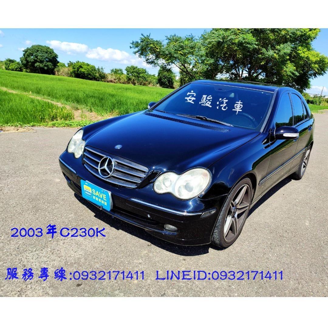 2003年BENZ C230K 1.8 黑