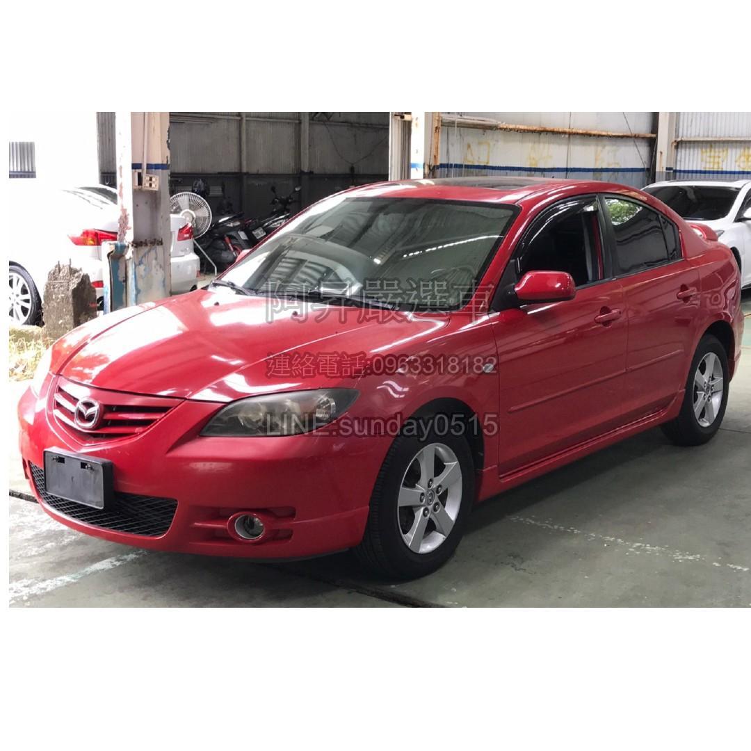2005 Mazda3 4D 1代