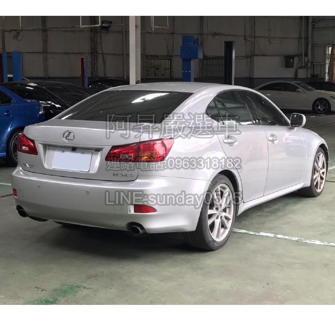 2010 IS250 頂級版 便宜進口好車在這裡