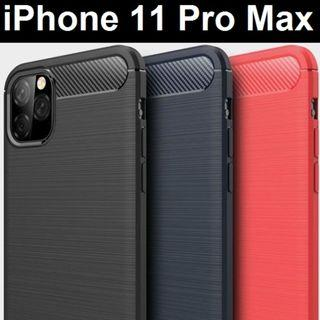 iPhone 11 / iPhone 11 Pro Max Matte Armour Phone Case