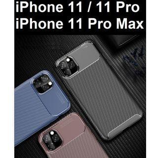iPhone 11 / iPhone 11 Pro Max Carbon Fibre Armour Phone Case