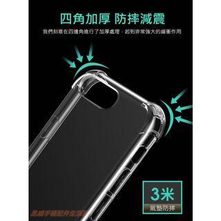 iPhone XR 手機殼 四角氣墊加厚 透明殼