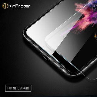 iPhone XR 鋼化膜 保護貼 非滿版
