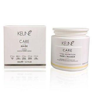 【KEUNE 肯葳】CARE生化養護系列 C5極緻髮膜(500ml)