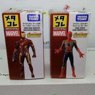 (RM65 each) Takara Tomy Metacolle Marvel Comics Avengers Infinity War Spiderman Iron Man Mk50 die cast figures