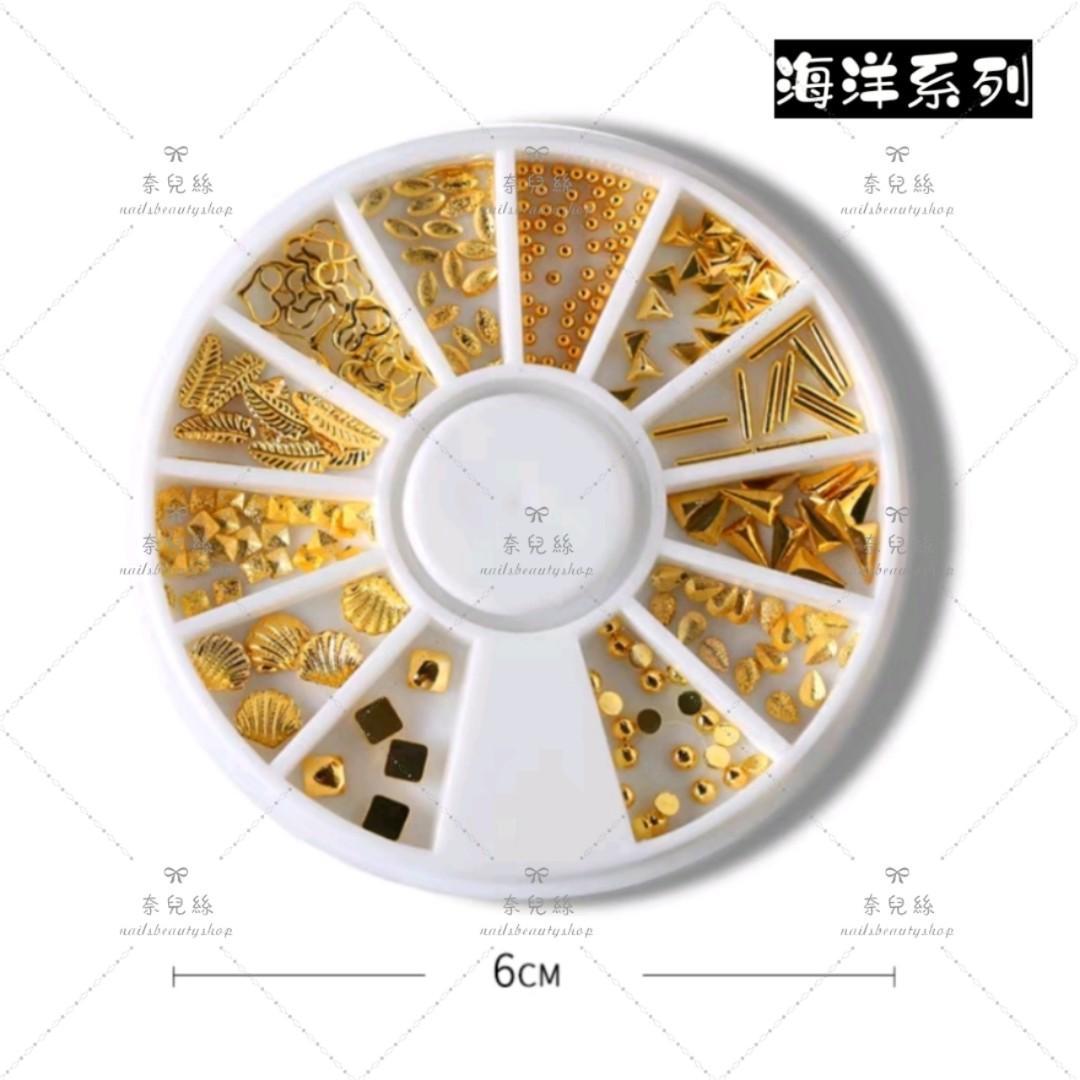 奈兒絲🎀熱銷經典款海洋系列金屬鉚釘圓盤 2款任選