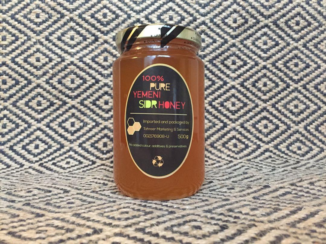 """""""A"""" Grade Sidr Honey from Yaman"""