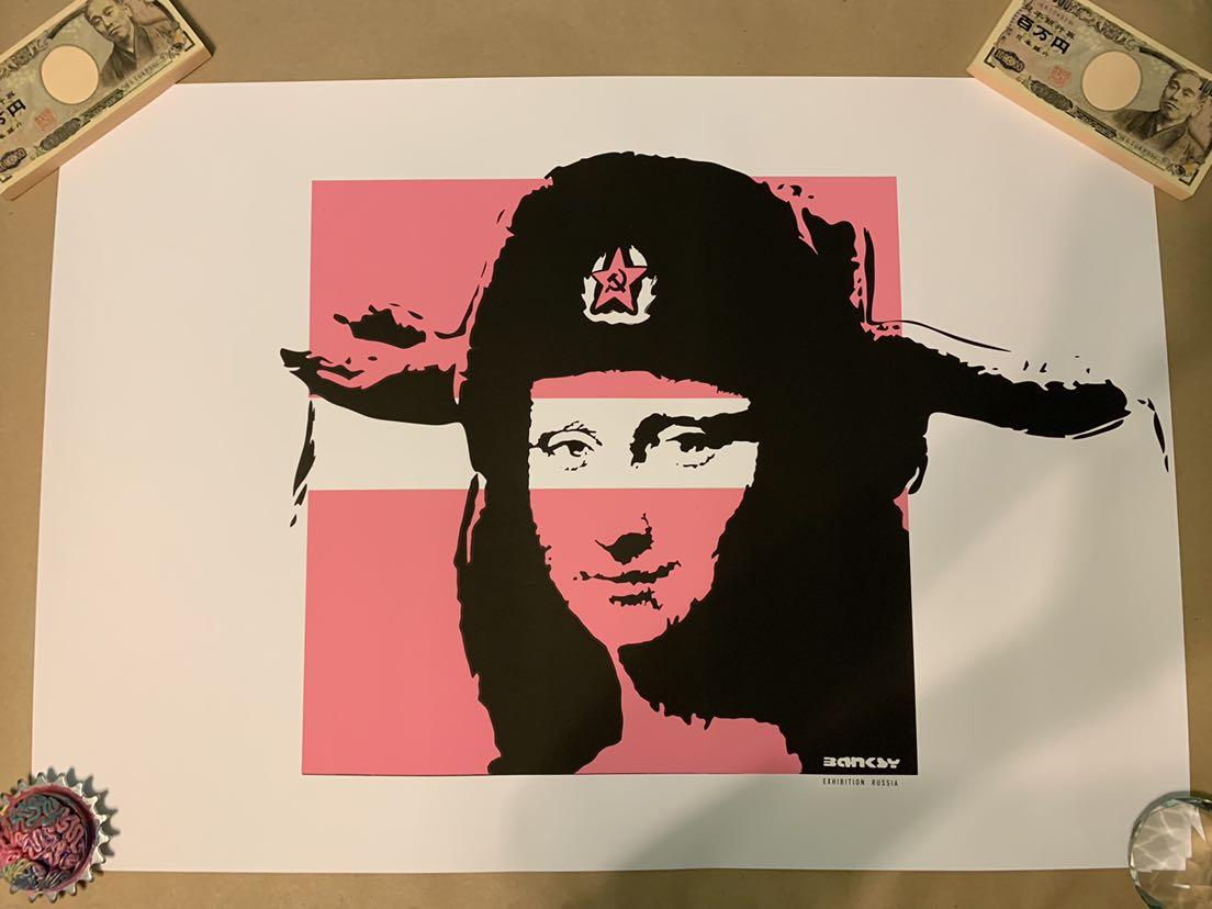 Banksy Mona Lisa, Kaws Ron English Futura Matt Gondek 村上隆