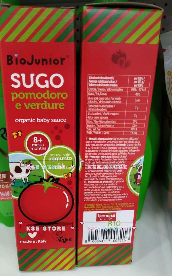 意大利🇮🇹Biojunior 有機嬰幼兒輔食拌拌醬 150g(預購)