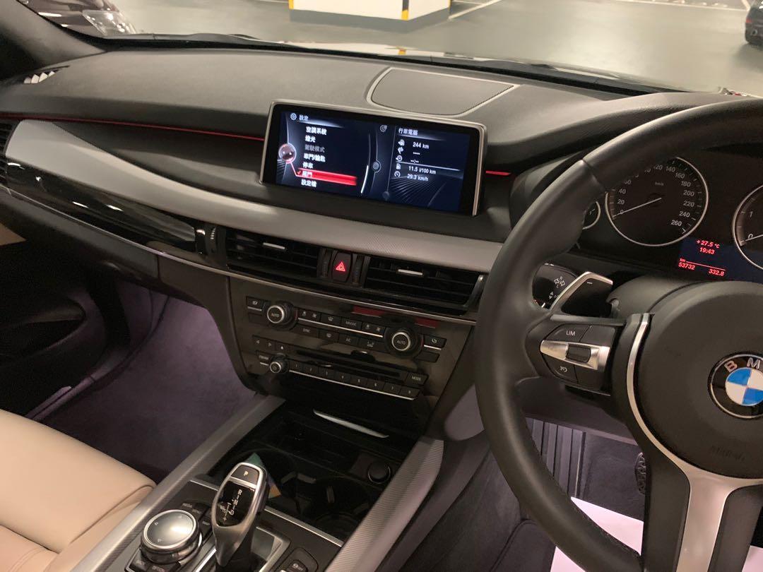 BMW X5 3.0D 2013 M Sport