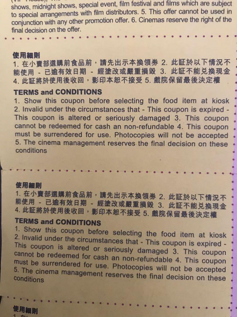 百老匯戲院coupon (9-11月)