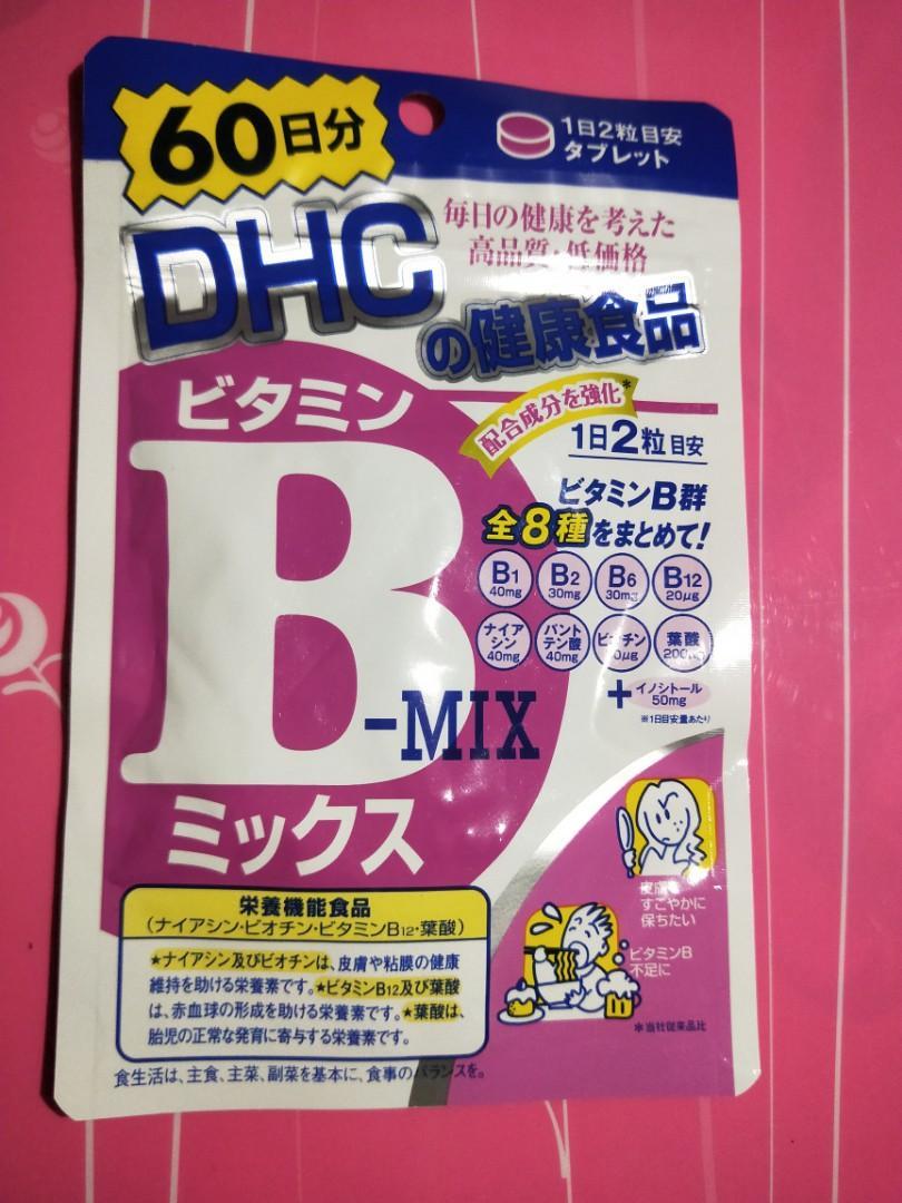 DHC維他命B(60天)