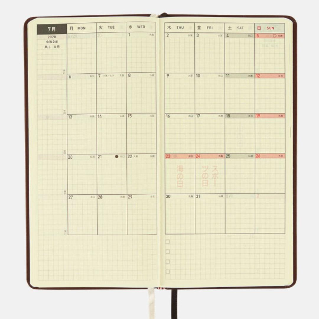 Hobonichi Techno Weeks 2020 Leather Hardcover Planner Book ( Antique Brown ) January Start
