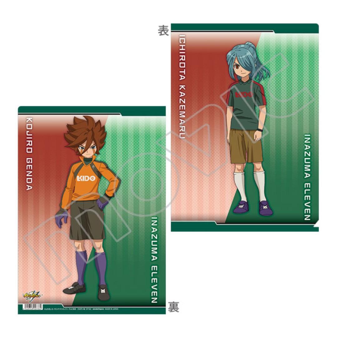 Inazuma Eleven: Balance Of Ares - Ichirota Kazemaru (front) & Kojiro Genda (back) - Clear File
