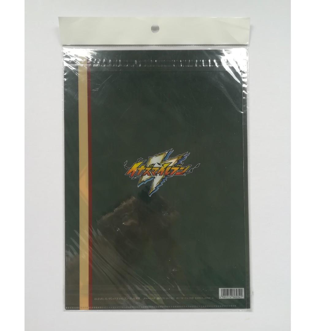 Inazuma Eleven: Balance Of Ares - Ichirota Kazemaru, Jiro Sakuma, Akio Fudo - Clear File