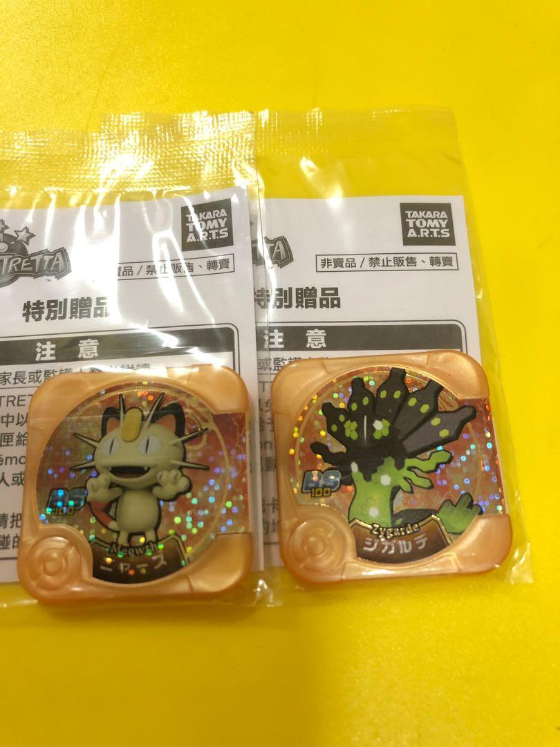 Pokemon Tretta BS100 limited Gold Zygarde and Meowth