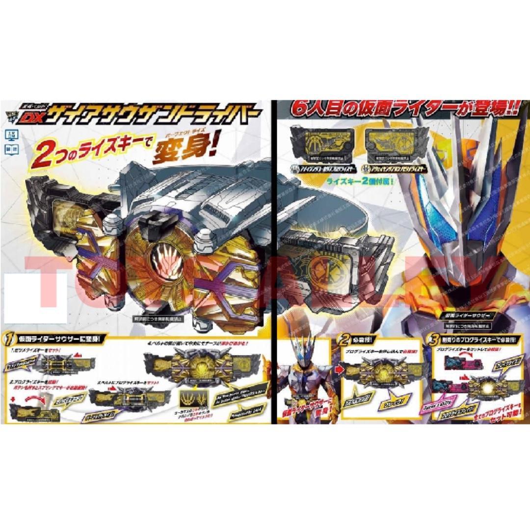 [Preorder] Kamen Rider Zero-One 01 DX Zaia Thousandriver