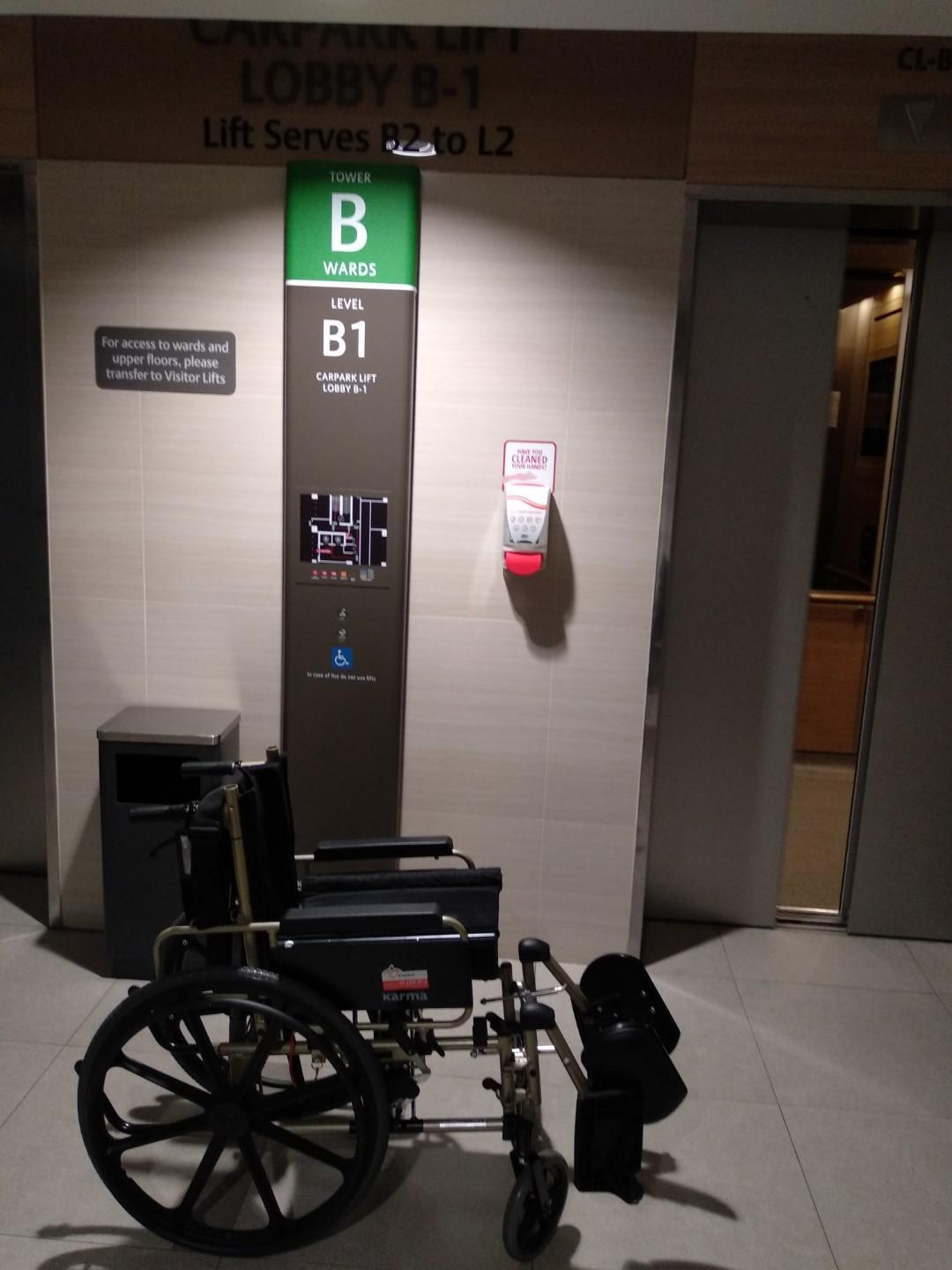 Wheelchair rental services