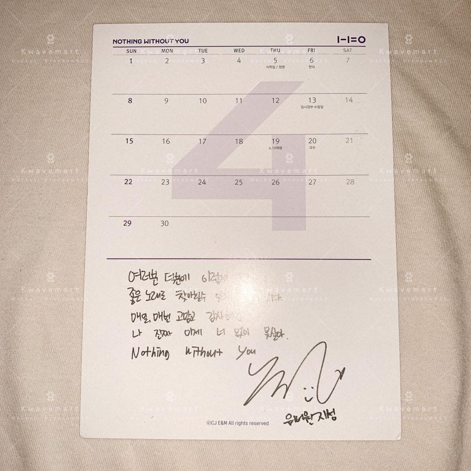 [WTS] WANNA ONE JISUNG Calendar Card from NOTHING WITHOUT YOU