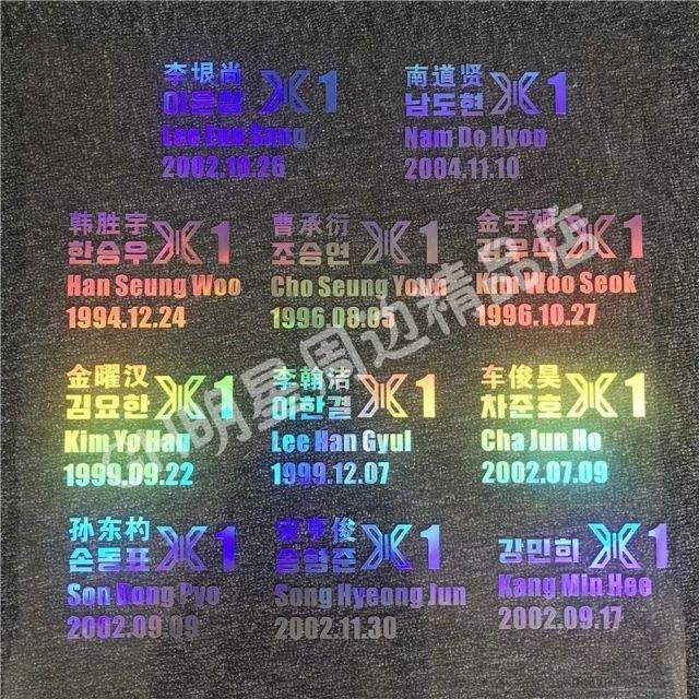 X1 produce101 hologram sticker laser name decal holographic kpop