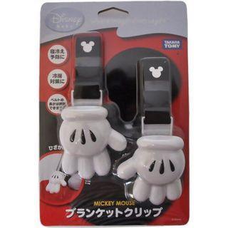 Mickey Mouse (Takara Tomy) Stroller/Blanket Clip