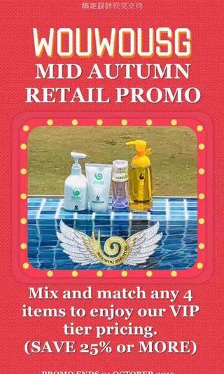Wouwou Retail Promotion