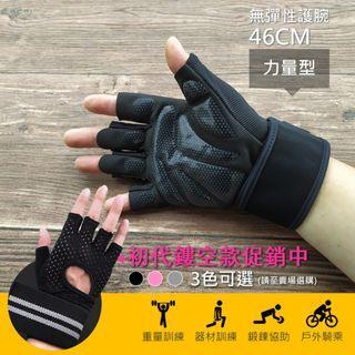 現貨❤ 獻出你們的心臟! KHUITEN 力量型 健身手套