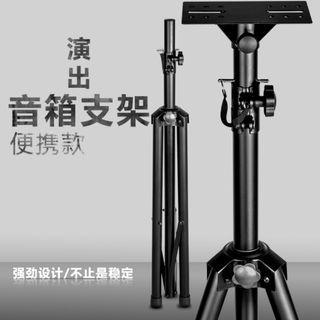 Metal speaker stands (limited stock)