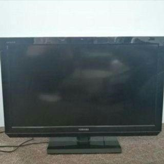 """31"""" Toshiba TV ( free delivery )"""