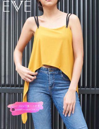 Yellow Crop Top 🐤