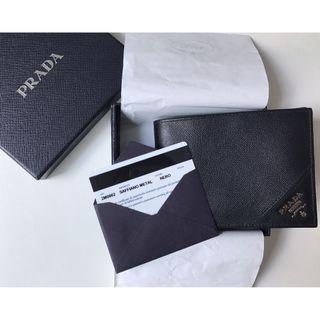wts Prada Wallet [male wallet]