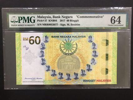 PMG64 MALAYSIA RM60 MRR0053077
