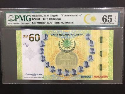 PMG65 MALAYSIA RM60 MRR0044076
