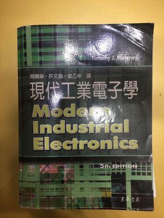 工業電子學 東華書局