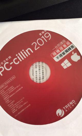 PC-cillin 2019防毒軟體。一年版(買螢幕送的)