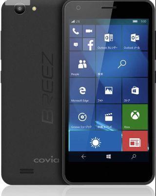 D556 : Breez X5 window 10 phone