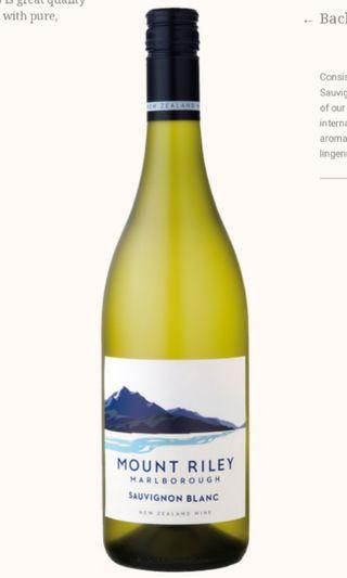 Mount Riley Sauvignon Blanc