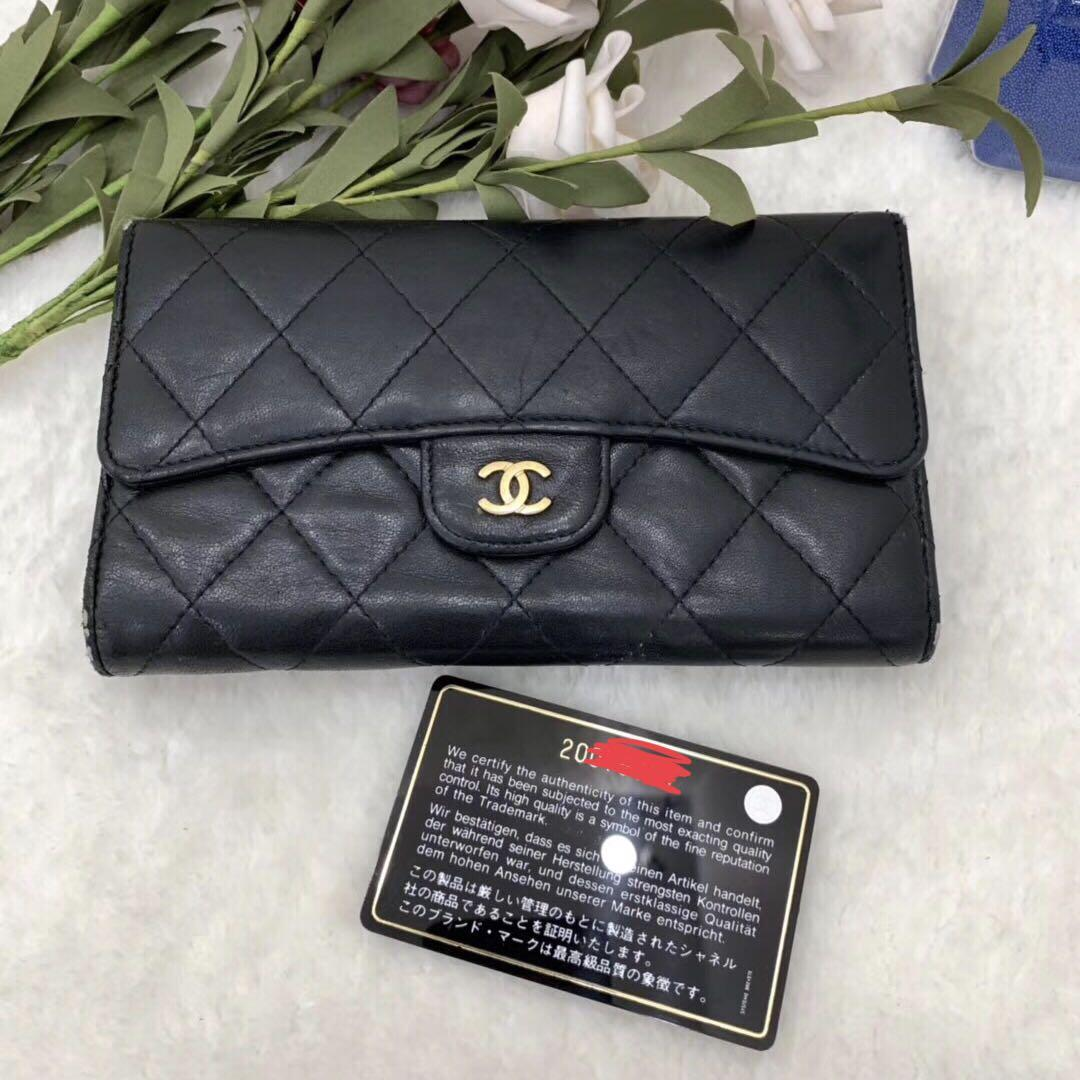 Authentic Pre-loved Chanel Classic Long Flap Wallet Lambskin