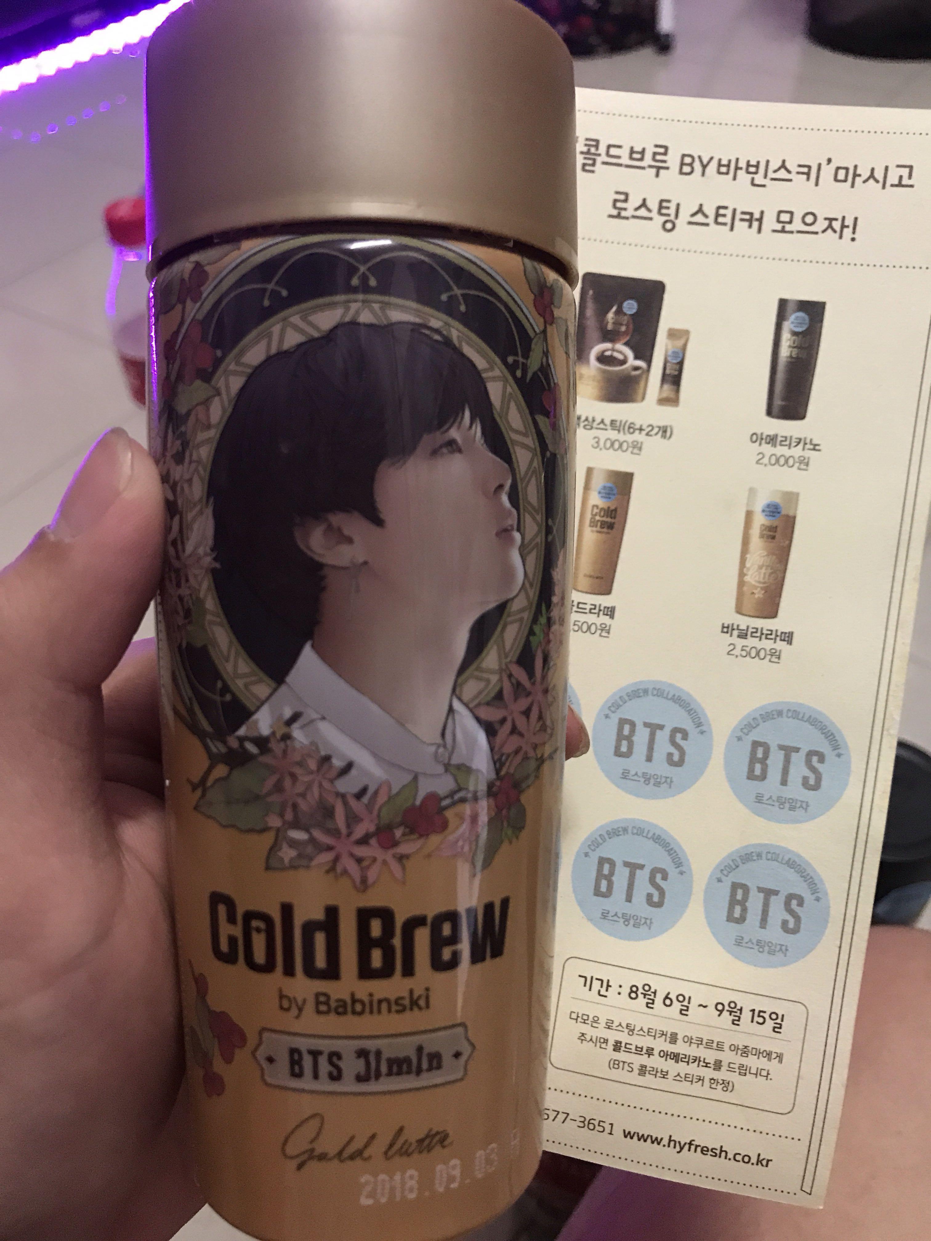 BTS Jimin Edition Cold Brew Gold Latte 2018 Korea Empty Bottle