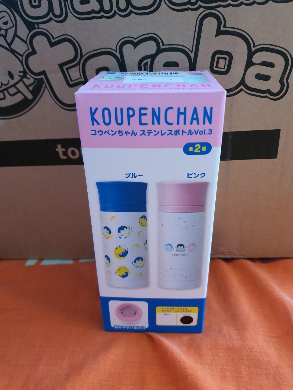 Koupen Chan 350ml Vacuum Flask