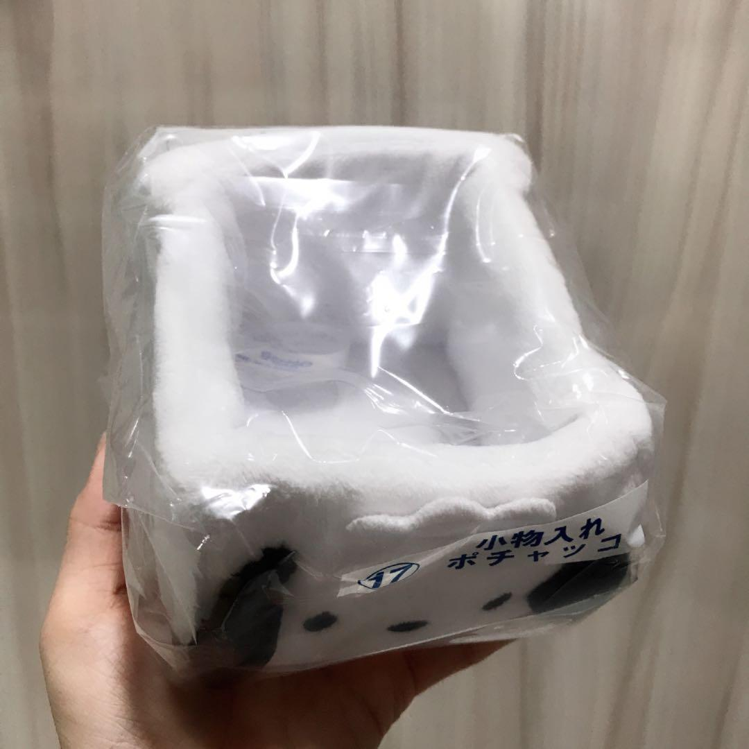 Pochacco Sanrio Ichiban Kuji