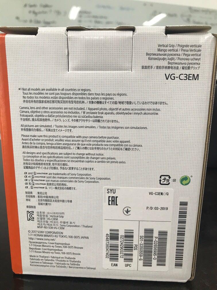 Sony vertical grip VG-C3EM