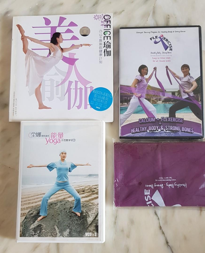 YOGA CD / BOOK AND FLEXERCISE CD( Reserved)