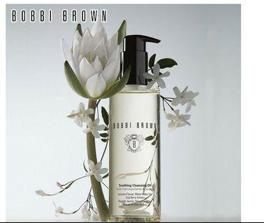 BOBBI BROWN 芭比波朗 茉莉沁透淨妝油200ml 需先付款才出貨 運費另計60元 不議價~