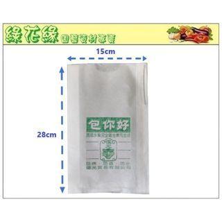 {綠花緣} 立體水果套袋 - 長約28cm * 寬約15cm