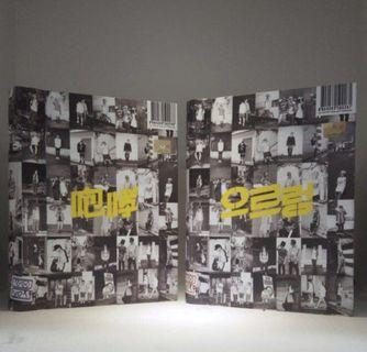 WTS EXO XOXO GROWL REPACKAGED ALBUM