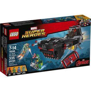 🆕 LEGO 76048 Avengers Iron Skull Sub Attack