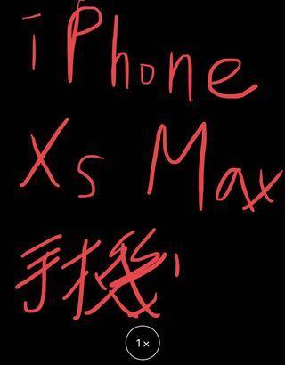 IPHONE XS MAX 銀白色 64g 限時優惠