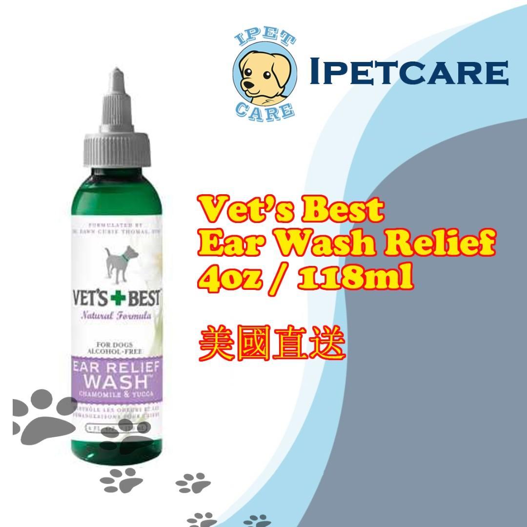 美國直送 VET'S BEST 天然洗耳水 Ear Relief Wash Cleaner for Dogs  (4oz / 118ml)