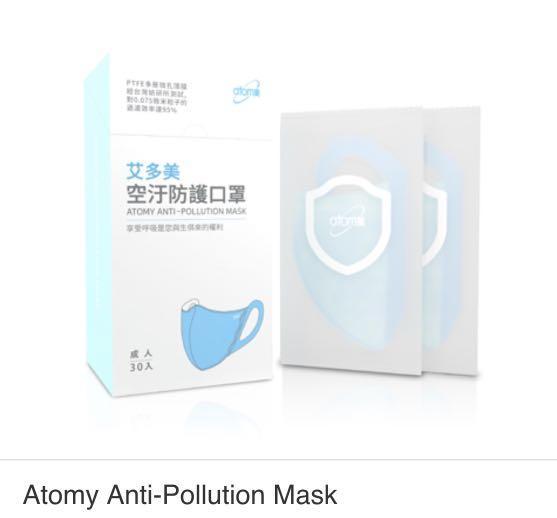 ATOMY Anti-Pollution Mask (1 box)